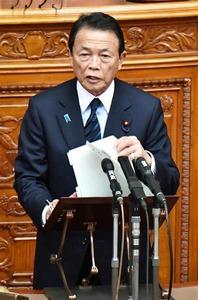 【森友】麻生大臣「朝日新聞の取材能力のレベルが分かるな」 同じ質問繰り返す朝日記者に不快感