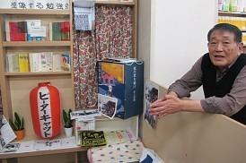 【毎年恒例】「今年こそノーベル賞を」…村上春樹の街・千駄ヶ谷で受賞の瞬間を待ちわびる