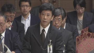 国税庁・佐川宣寿長官が辞任の意向