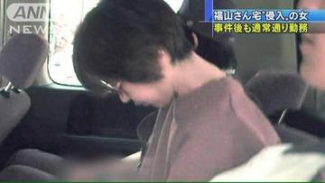 福山雅治、供述調書で「懲役刑を」…自宅マンション侵入女初公判