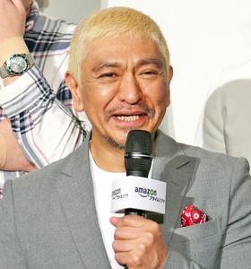松本人志、M-1めぐり関東芸人に苦言 「審査員やってくれよ!」