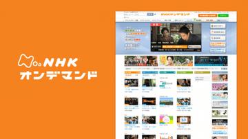 【NHK】2018年以降はスマホを持っているだけでも受信料徴収か