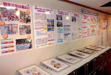 市民団体「政治的主張しない」と虚偽申請、福岡市が3年間の後援拒否 → 「なぜ問題視するか分からない」と開き直り…平和のための戦争展ふくおか
