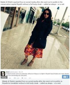 ヒジャブ未着用の写真投稿した女性に「死刑にしろ」の声が殺到…サウジアラビア