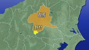 【速報】群馬県上野村でヘリコプター墜落、4人が心肺停止