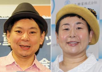 【芸能】大島美幸&鈴木おさむ、第1子に「笑福(えふ)」と名づけて批判殺到