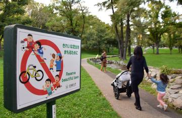 「子どもが走ると芝が傷む」 北大が構内の芝生への立ち入り規制を強化、幼稚園や保育園から困惑の声