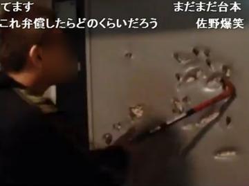 【動画】生配信者同士でトラブル! ウナちゃんマンに挑発された鶴乃進が自宅襲撃、バールでドアをボコボコにして警察沙汰に