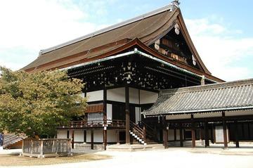 在日韓国人がイスラム教徒を名乗って京都御所爆破予告