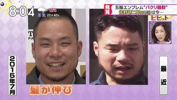 五輪盗作から半年、佐野研二郎が全く反省せず日常生活を満喫していると判明して批判殺到