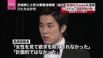 高畑裕太出演「24時間テレビ」ドラマ、代役立て撮り直し