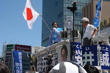 【言論封殺】早稲田祭「若者よ!選挙に出よう」イベント、サヨクの猛抗議で中止に