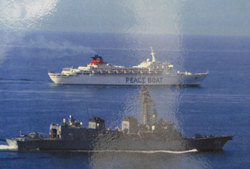 ピースボートがまたしても自衛隊に護衛依頼していたと判明して批判殺到