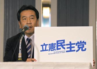 枝野幸男、街頭演説で民主主義を否定してネット民大爆笑wwwww