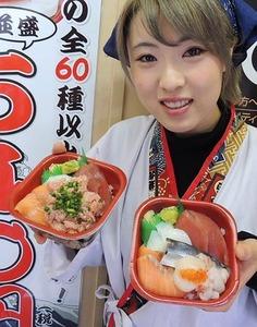 【経済】海鮮丼店「丼丸」、ロイヤルティー月3万円で脱サラオーナー急増中