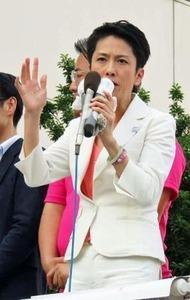 【ダッカ事件】蓮舫「憲法を守れば平和になる。自民党は国民の命を守るという危機感が足りない」