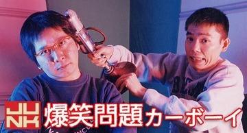 """爆笑問題・太田光 """"ヤラセ""""に厳しすぎる日本の風潮に苦言「テレビなんて所詮娯楽」"""