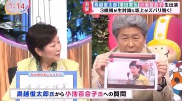 鳥越俊太郎「私を『病み上がりの人』と表現するのはガン・サバイバーに対する差別だ。謝罪しろ!」