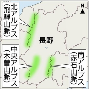 「ありがとう日本アルプス」今回も台風から長野県を守る…ツイッターに感謝相次ぐ
