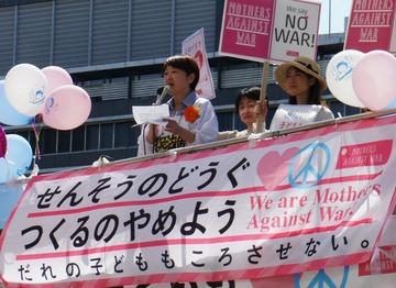 【マジキチ】安保関連法に反対するママの会「戦争と原発が不安で子宮が泣いている」