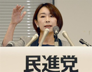 民進党・山尾志桜里、コーヒー代に続いて巨額の携帯料金が発覚wwwww