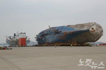 セウォル号を引き揚げた中国企業が多額の追加請求…韓国人「遅れた分、まけてほしいくらいだ」と猛反発