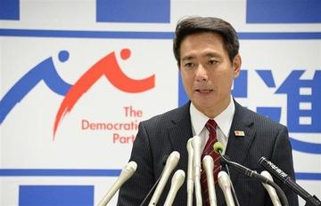 """地元京都でも批判噴出、前原民進代表を追い込む""""落選運動"""""""