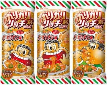 【食品】不味いガリガリ君「ナポリタン味」 全く売れずに3億円赤字…マーケティング部部長が反省「やっぱりマズかった」