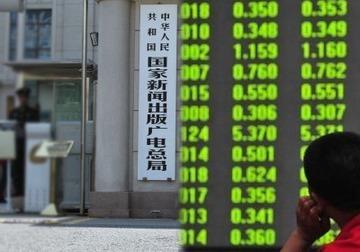 中国株式市場が大暴落、200社以上が売買停止する異常事態に → 日本のマスコミ「報道しない自由発動!」