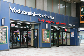 【話題】ヨドバシ横浜で転売屋集団が先頭に割り込んでiPad福袋買い占め → 店員見て見ぬふりで徹夜組激怒