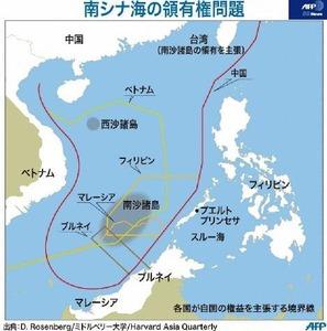 中国の南シナ海支配認めず、九段線「歴史的権利」との主張を否定…国際仲裁裁判