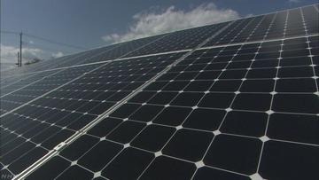 太陽光発電の関連企業、買い取り価格引き下げで倒産増加…「もはや経営が成り立たない」