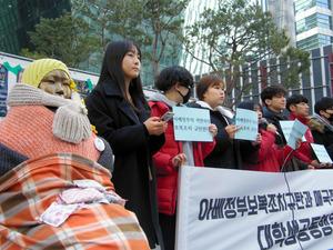韓国外相、帰国前の日本大使を呼びつけて「韓国外交が苦境に陥っている」と土下座wwwww
