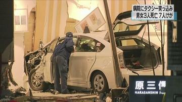 病院にタクシー突っ込む、3人死亡7人けが…福岡・原三信病院
