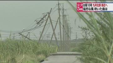 翁長知事「陸自の宮古島配備は沖縄を要塞にするものだ」 → 「台風18号凄いから陸自助けに来い」と救援要請wwwww