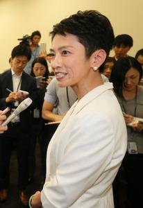 民進党代表選、党員・サポーター票は昨日で締め切り → 蓮舫、今朝になって二重国籍を認めるwwwww