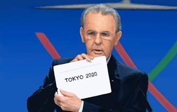 JARO「五輪公式スポンサー以外が『東京』『2020年』を広告に使ったら損害賠償請求する」