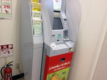 14億円不正引き出し事件、ATMから焼き肉店顧客カード6枚発見