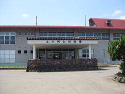 【あの村】人口減少率が秋田県内で最大…国勢調査