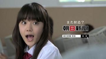 朝日新聞「安倍総理は民主主義で選ばれた独裁者」