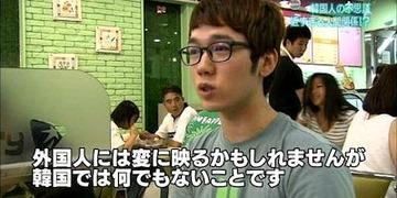 【韓国】虚偽の罪でっち上げ他人を告訴が大流行…元カレに暴行罪、ムカつく客に暴行罪