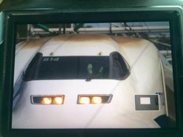 運転台に足上げ新幹線運転、JR東海が謝罪…画像あり