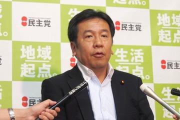 【ブーメラン】民主党・枝野「給付金は合法的買収」 安倍政権を批判