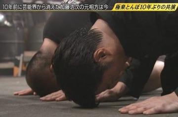 「めちゃイケ」山本圭壱復帰、ネットでは賛否両論…「涙腺崩壊」「復帰は甘え」