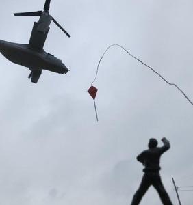 沖縄タイムス「米軍機への危険行為を禁止するのはおかしい」