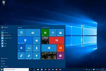 Windows10無償更新が終了間近、7月29日まで