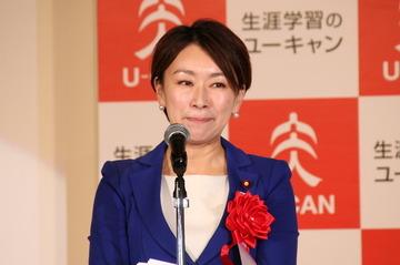 山尾しおり、『日本死ね』受賞は国民の声と自画自賛wwwww