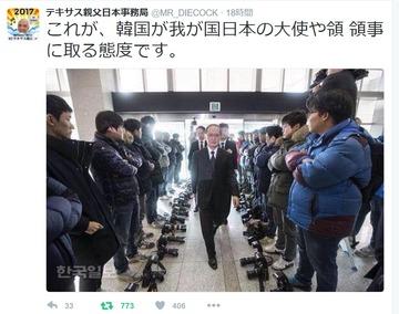 韓国セヌリ党「安倍は韓日関係の懸案まで政治利用している」と逆ギレwwwww