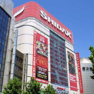 カラオケ「シダックス」大量閉店へ…旗艦店の渋谷をはじめ、全国44店を8月末閉鎖