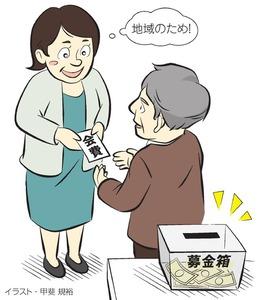 【話題】田舎の町内会「入会金6万円、払わなかったら村八分な」
